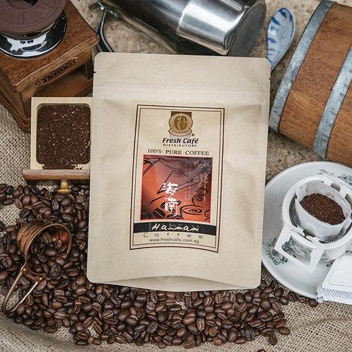Hainanese Roasted Coffee 海南咖啡 - Grounds in Drip Bags 15g - 10sac + 2sac FREE
