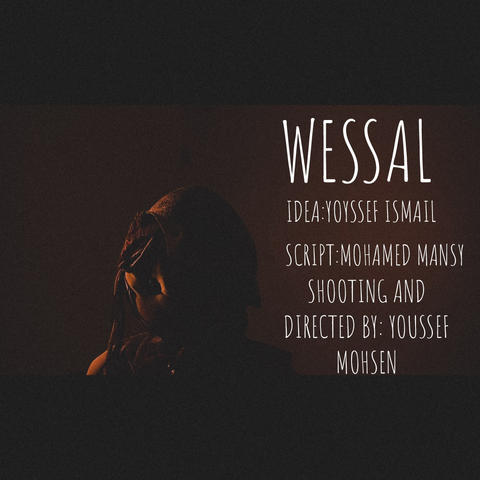 Wessal.jpg