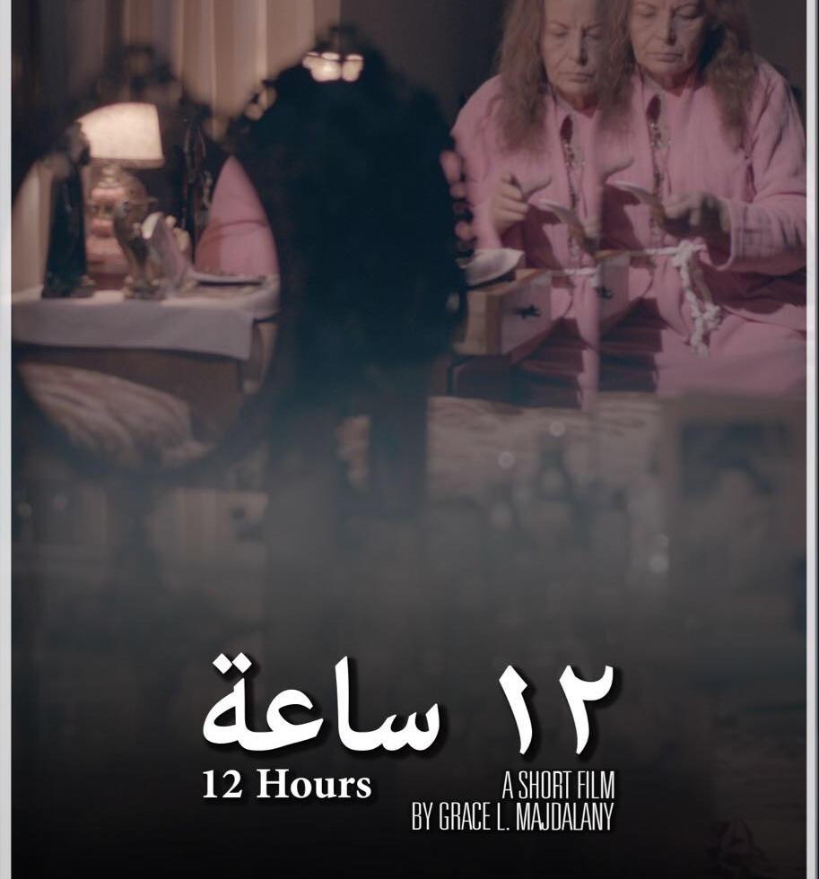 12 hours poster.jpg