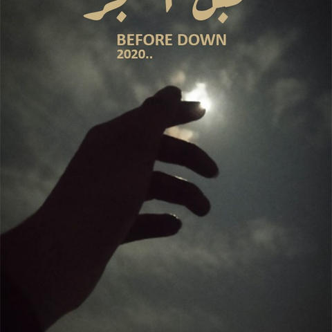 Before Dawn poster.jpg
