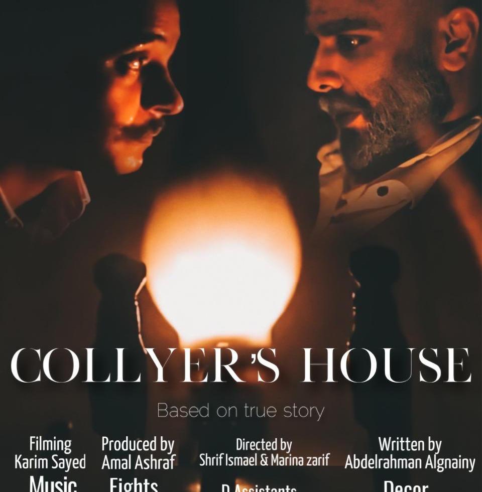 -اسم الفيلم - Collyer's House  بوستر.jpg