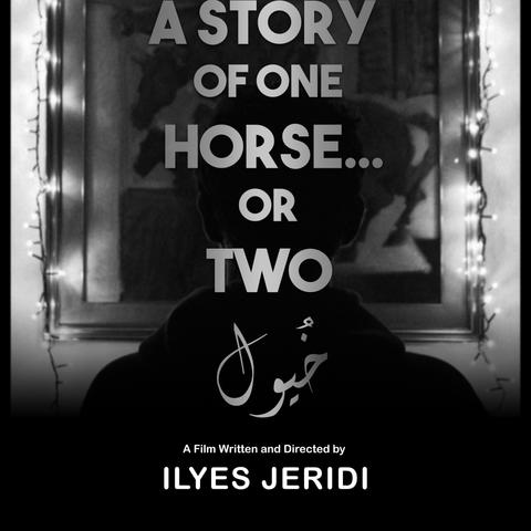 short film poster ENG.png