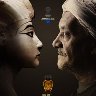Best Editing :The Alabaster Spirit- Egypt