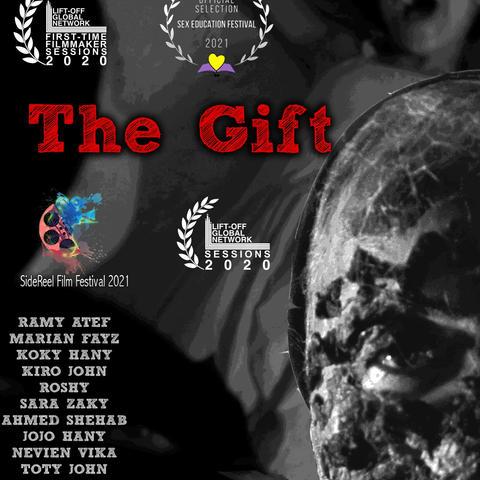 poster the gift.jpg