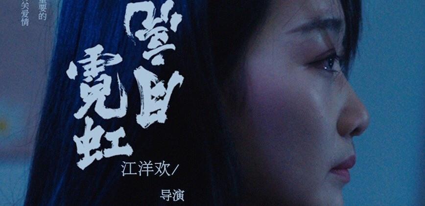 Love Never Dissolves -China