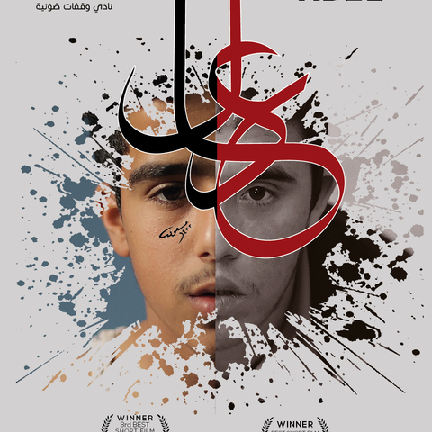 FILM AFFICHE-06.png