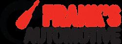 logo-2017.png