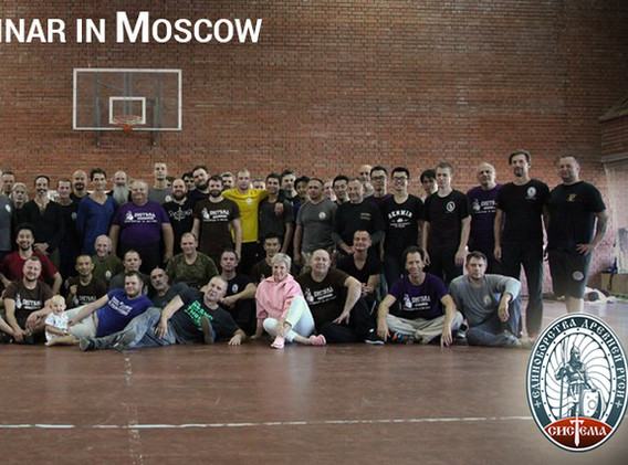 International Seminar in Moscow 2018