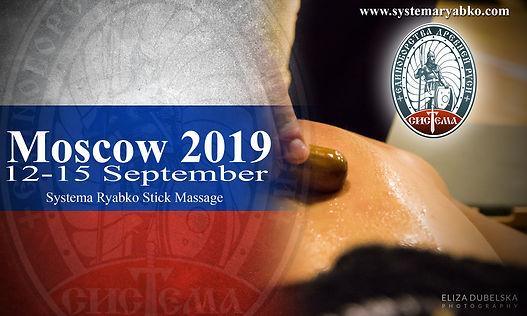 MoscowStickMassage 2019.jpg