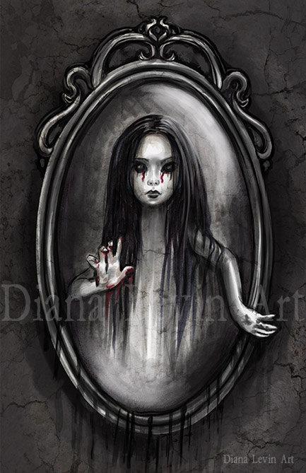 "The Mirror 11"" x 17"" Art Print"