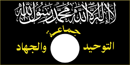flag of jama'at-tawid wal-jihad used in there beheading videos