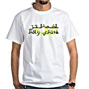 JIHAD HOLY SHITE T SHIRT