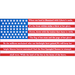land of the free home of the brave stars and stripes t shirt