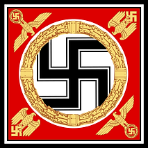 Adolf Hitlers Personal Standard