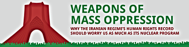 iran weapons of mass oppression