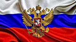 Zsar Russian Flag