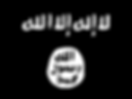 flag of the former islamic state of iraq and the levant