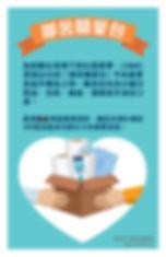 gift pack_flyer.jpg