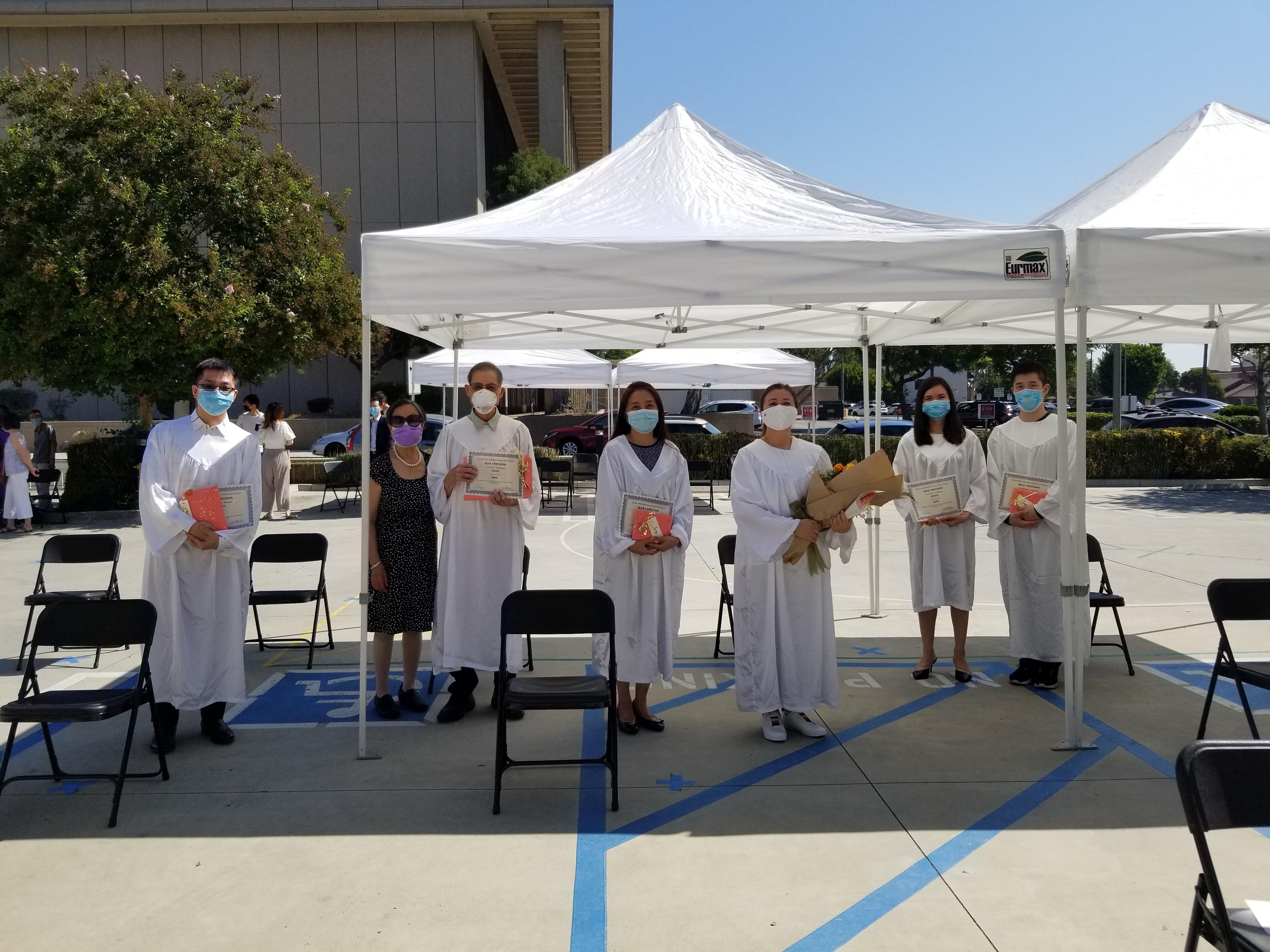 2020 Outdoor Baptism Ceremony