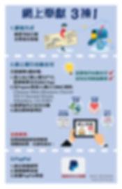 print flyer.jpg