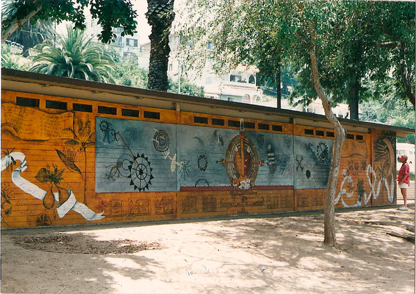 mural details 9202.jpg