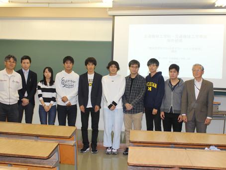 交通機械会への学生海外研修報告会