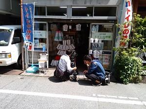 テレビ放送予定!