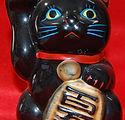招き猫.(黒)JPG.jpg