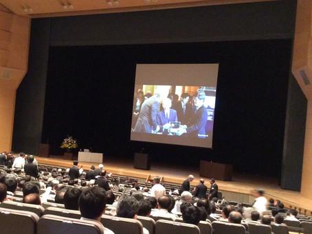 赤﨑先生・天野先生のノーベル物理学賞受賞記念講演会記録