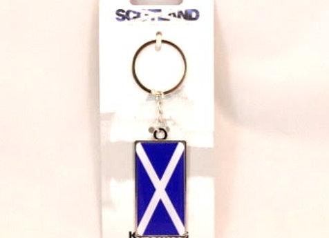Keychain - Saltire Cross
