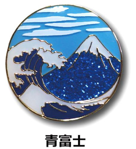 fujiマーカー 青
