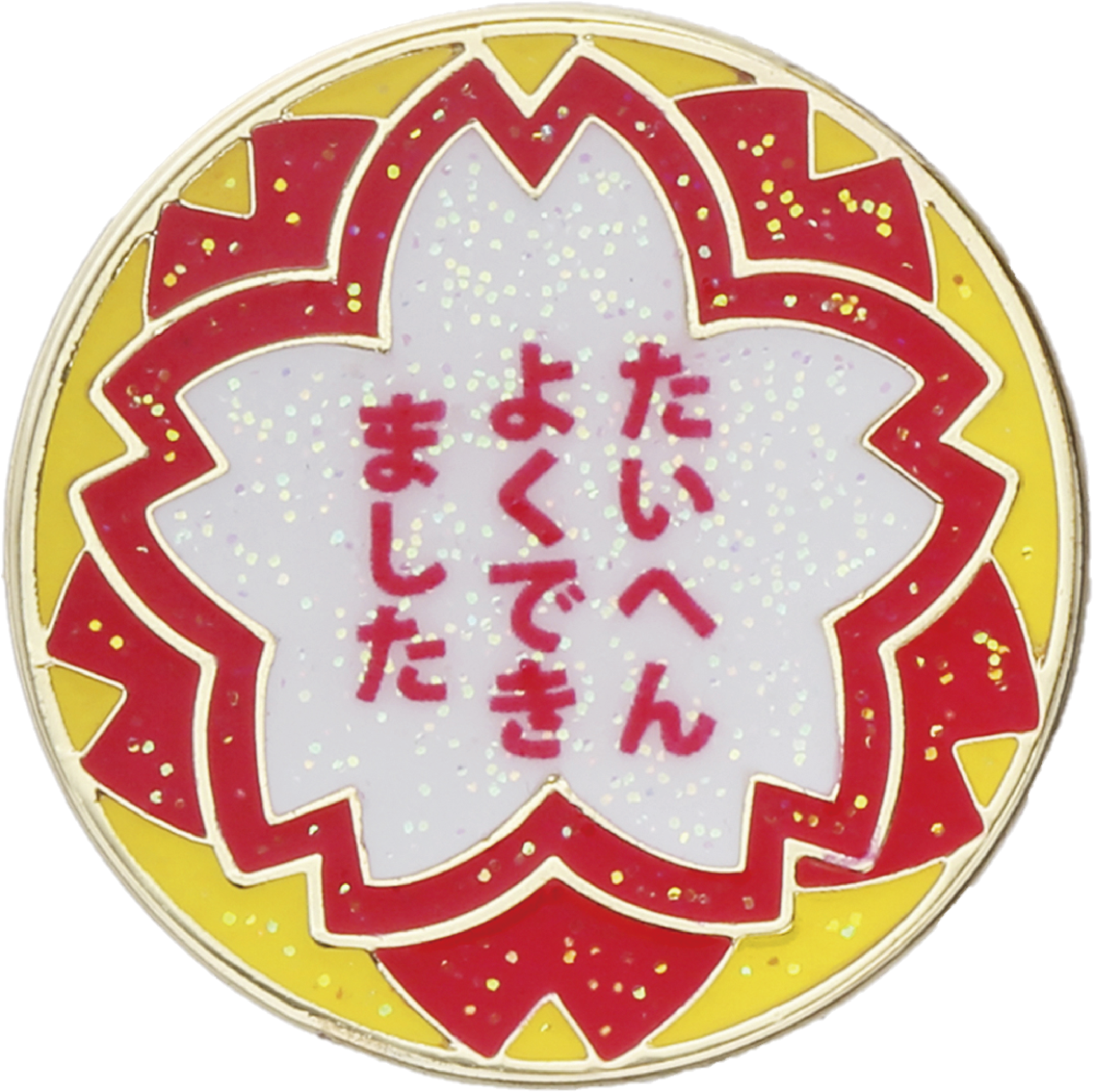 YOKUDEKI