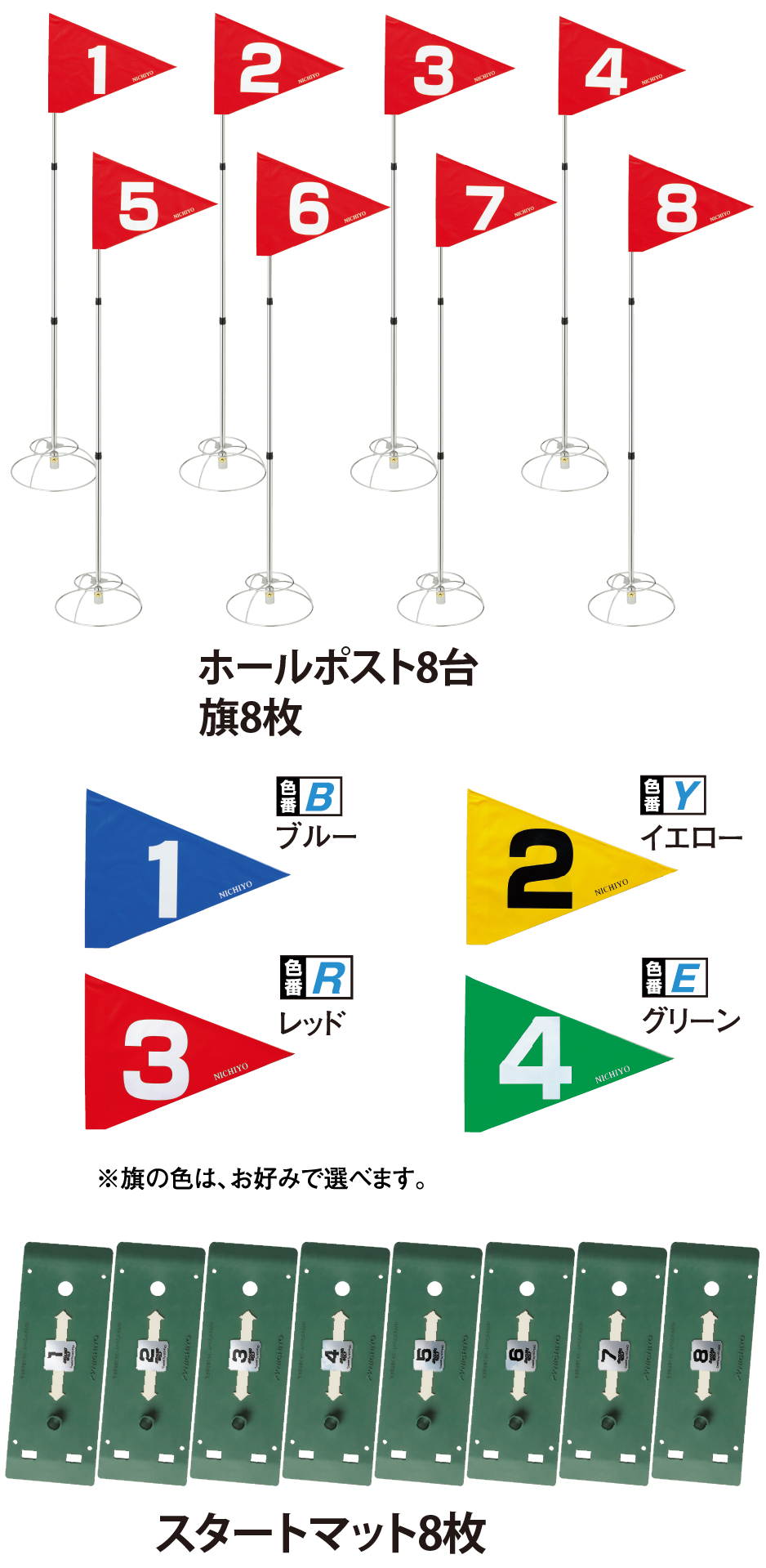 グラウンドゴルフ/G-SS2/スタートセット