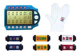 ゲートボール用得点計算機、腕章、手袋など