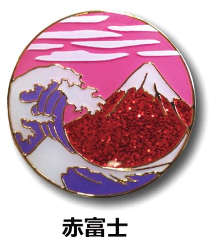 fujiマーカー 赤