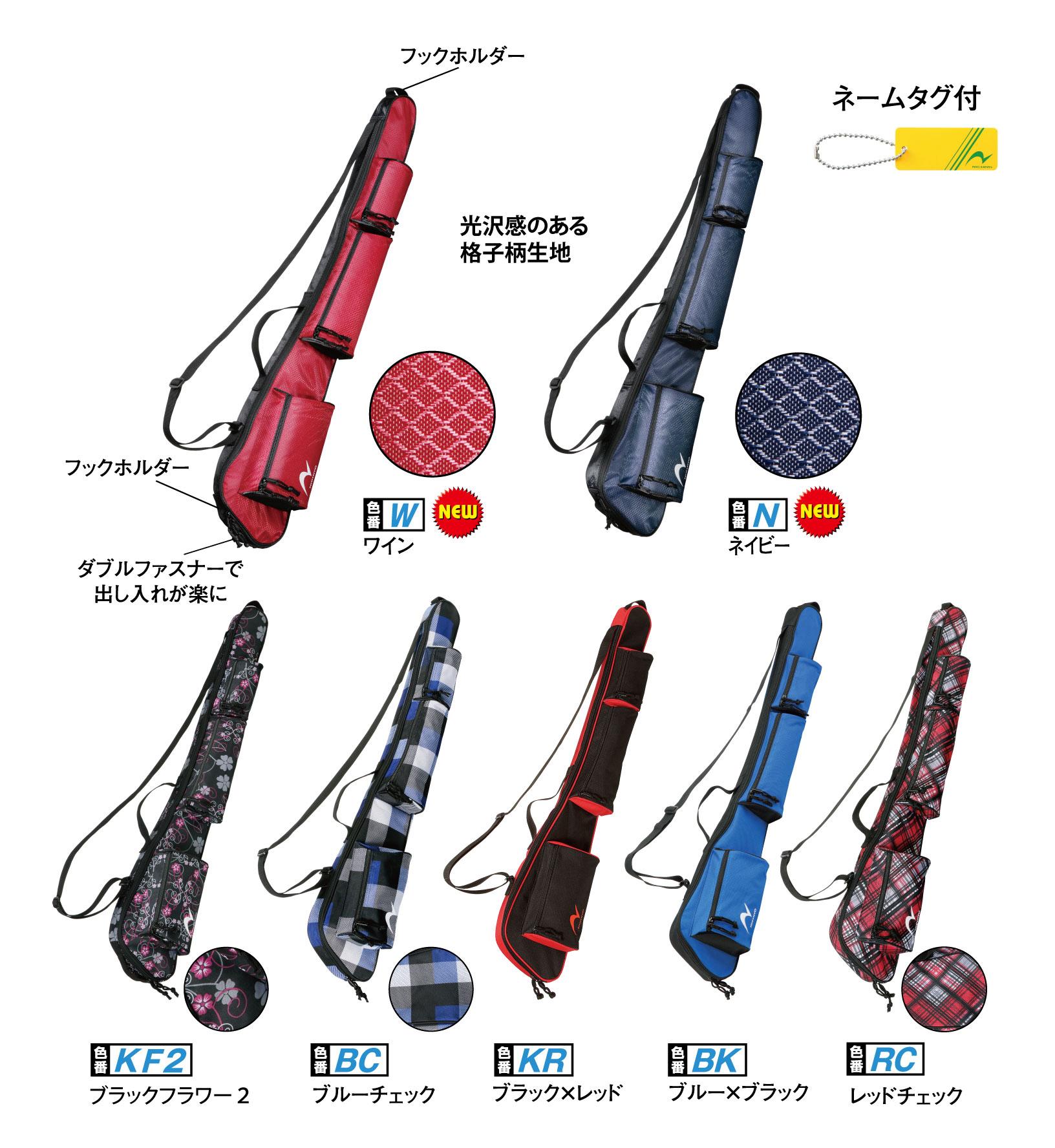 グラウンドゴルフ/G812クラブケース
