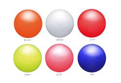 グラウンドゴルフ/GG71/超芝ボール