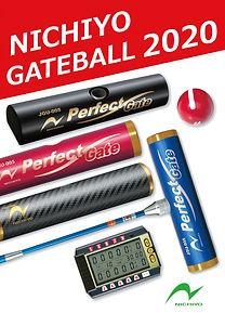 ゲートボール、スティック、シャフト、ヘッド、スコアマスター、タイムスコア、ソーラータイマー、ゲットスパーク、ゲート