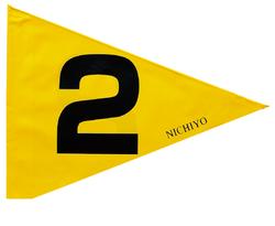 グラウンドゴルフ/ストロング旗