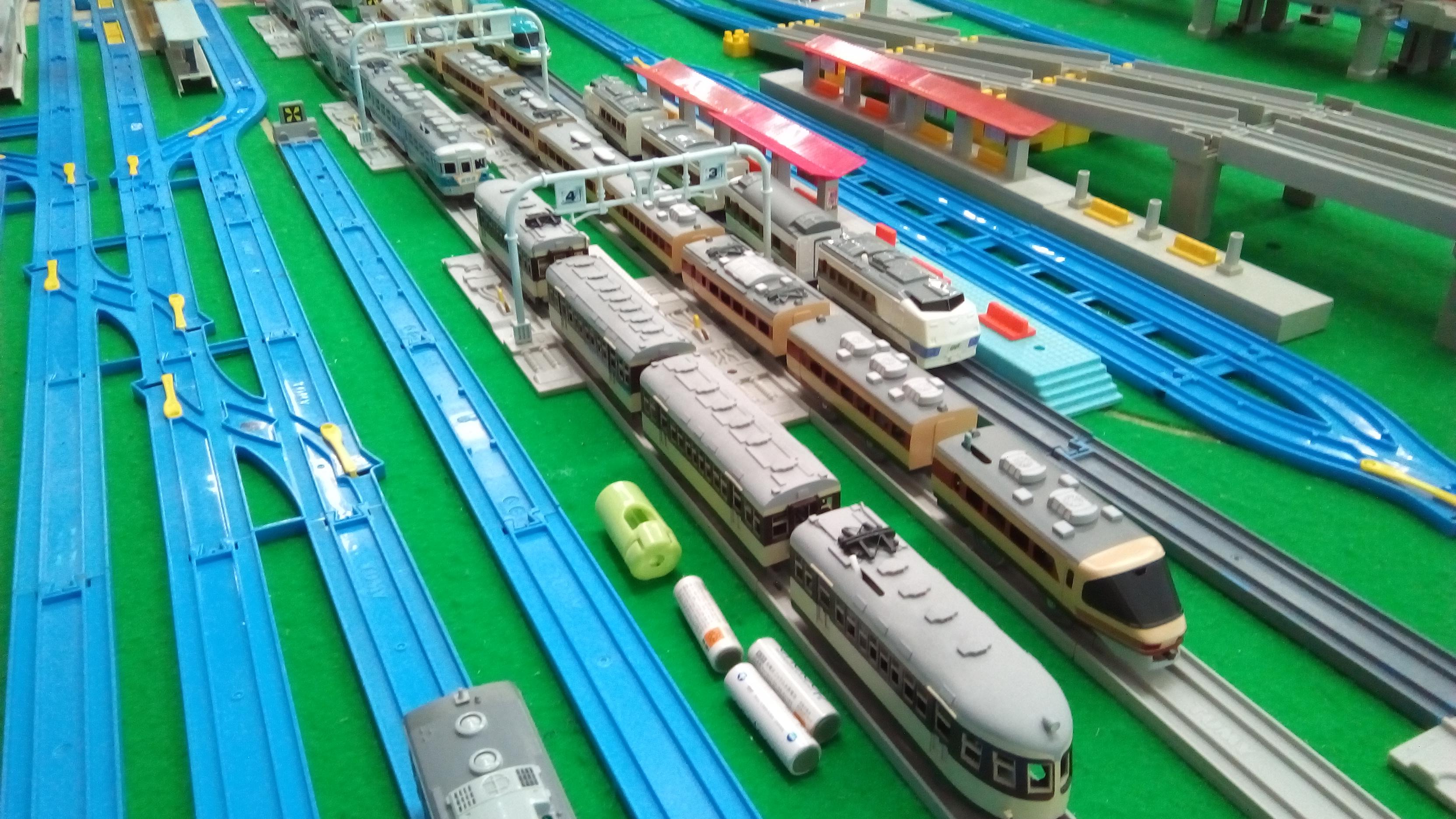 Plarail Terminal