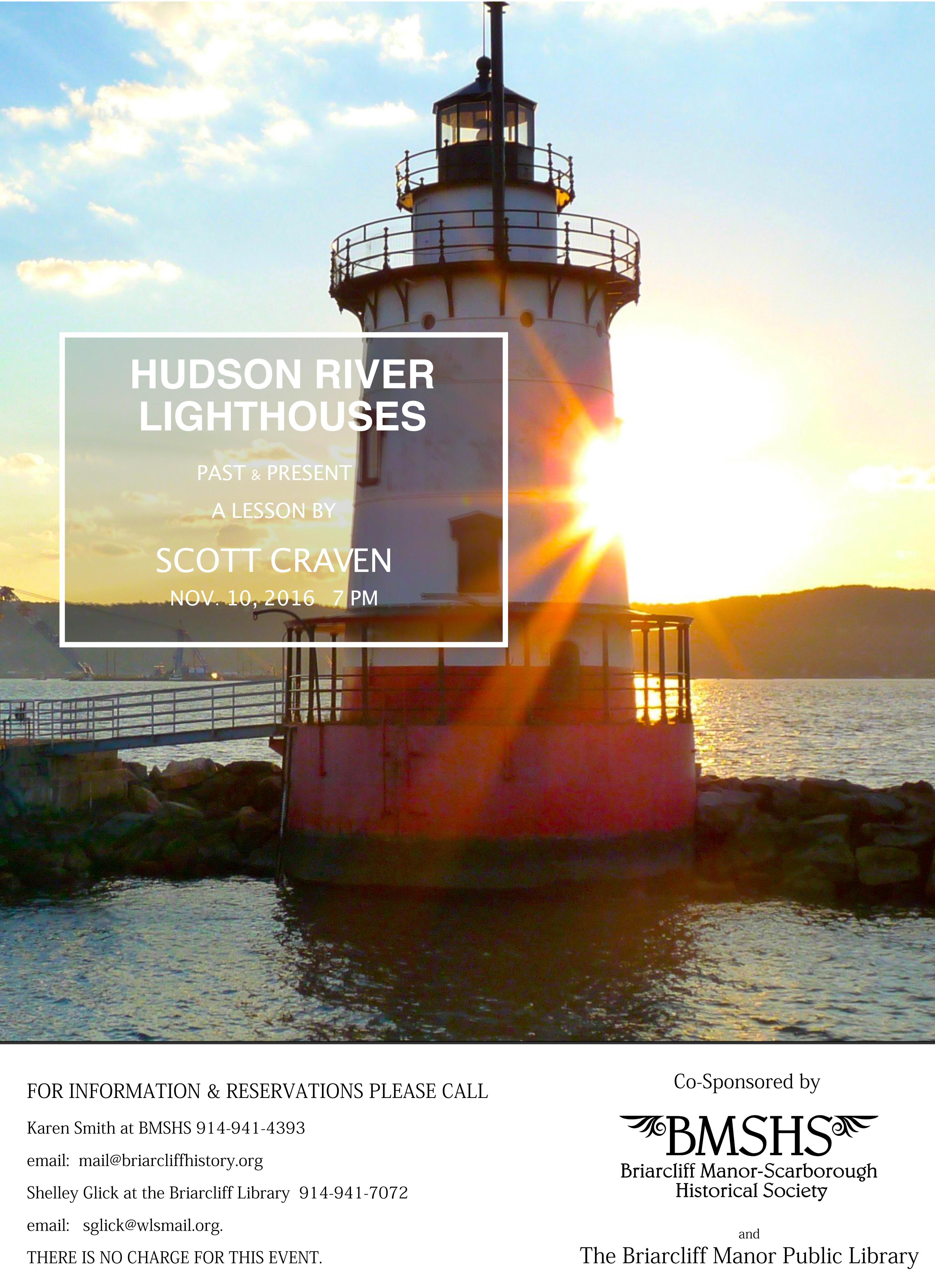 HUDSON RIVER LGHT HOUSE V12