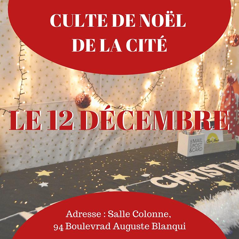 Culte de Noël de La Cité