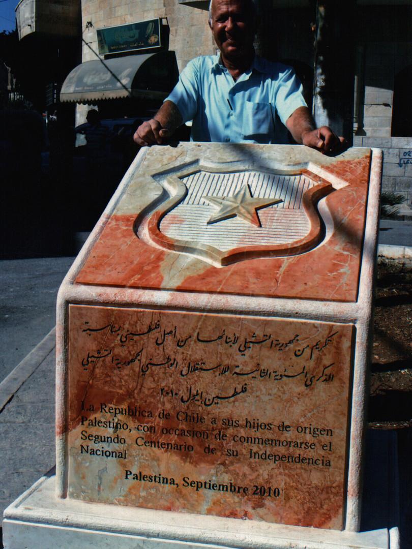 Bait Jala Monument