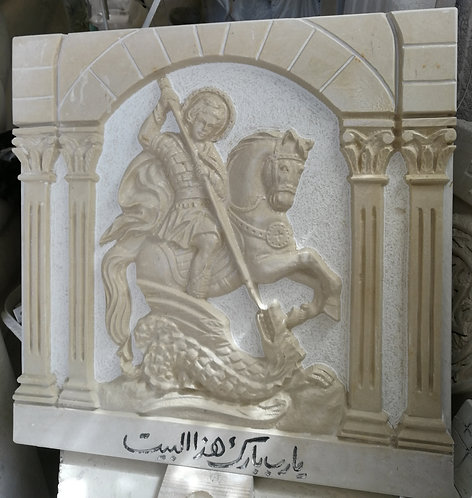 Saint George Relief with two columns