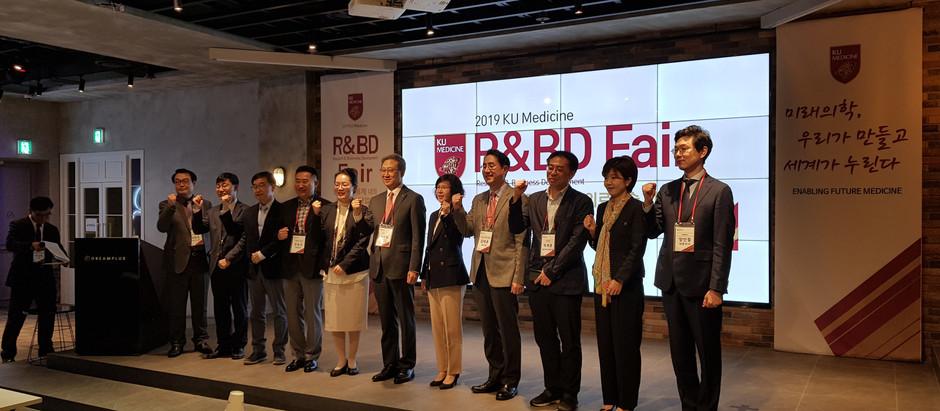 2019 KU Medicine R&BD Fair