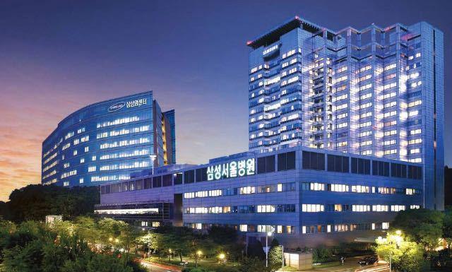 삼성서울병원-솔메딕스, '다중진단 평가시스템' 협약 체결