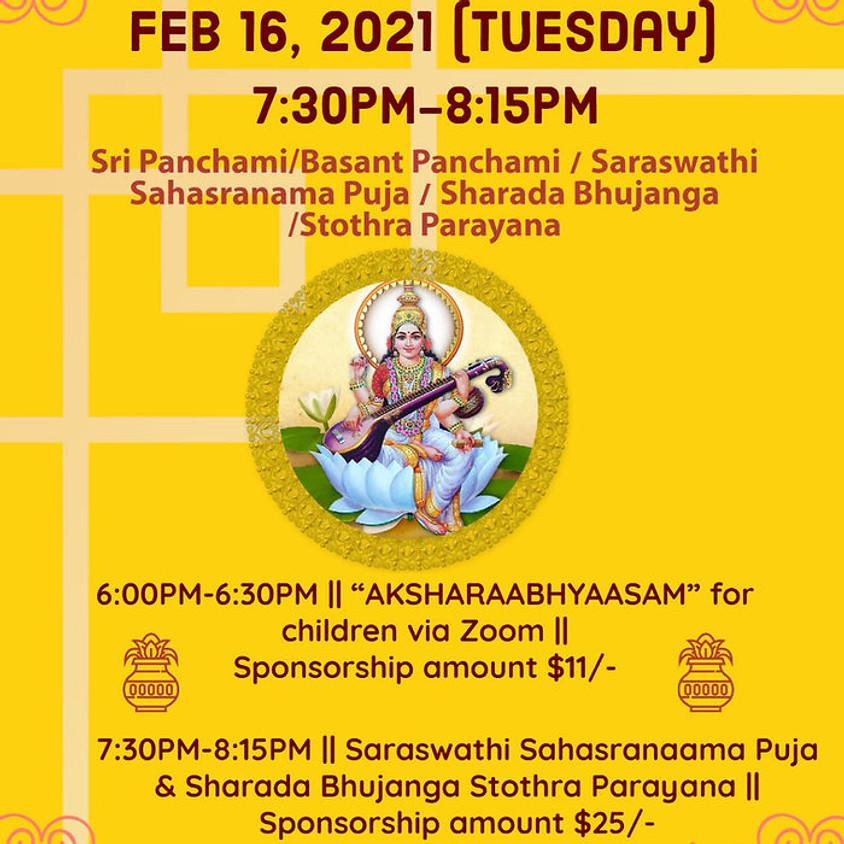 Saraswathi Sahasranama puja