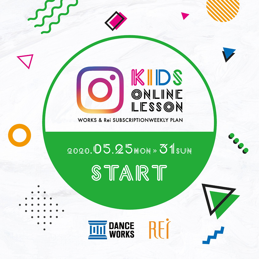 【5/18〜5/24】 KIDS Instagram Weekly Lesson