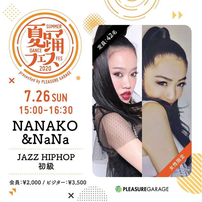 NANAKO&NaNaのスーパードゥーパー上がるワークショップSP!!!! [大人]