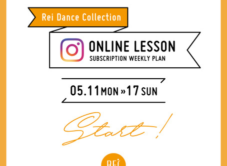WEEKLY ONLINE LESSON by Rei 【5/11〜5/17】